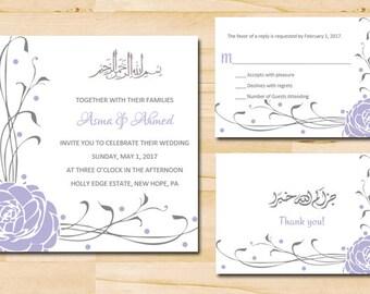 Printable Wedding Invitation & Reply Set / DIY Bride/Modern Arabic / Islamic Design