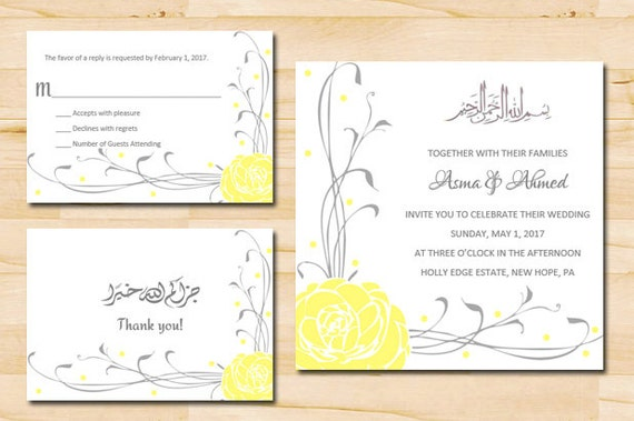 Printable wedding invitation reply set diy bride modern for Wedding invitation arabic text