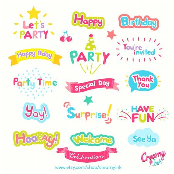 Celebration Word Art Digital Vector Clip Art/Party Words
