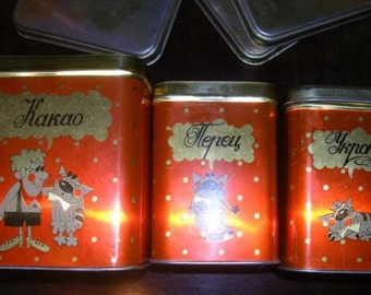 Soviet vintage  cans under cereals/tea