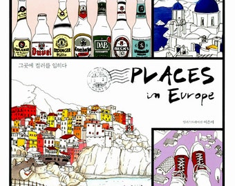 Places In Europe Coloring Book for Adult, Fantastic Cities Colouring Book, Europe Illustrations Travel Korean Coloring Pages Book