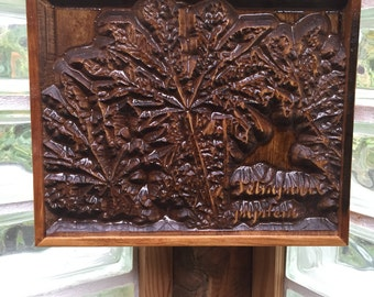 Tetrapanax papyrifer wood carved wall plaque (Rice-paper Plant)