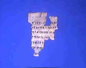 P52 Papyrus Recreation
