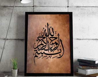 Instant Download -Islamic wall art - Bismillah - Islamic calligraphy art - Islamic gift DIGITAL DOWNLOAD