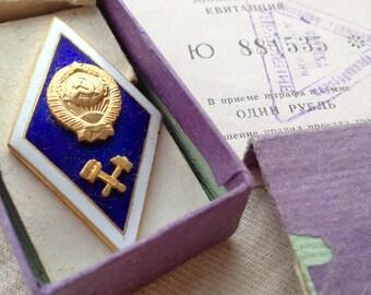Engineer badge. Vintage soviet pin. The engineer reward