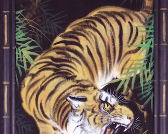 BENGAL TIGER Original Watercolor & Gouache Painting On Silk / Bamboo Style Frame