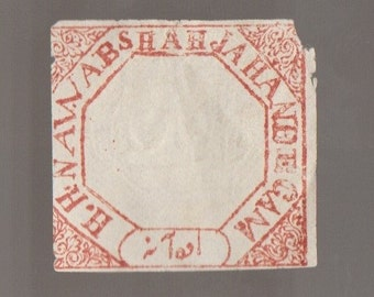 1881 Bhopal Indian States Feudatory India Postage Stamp Philately Collectible