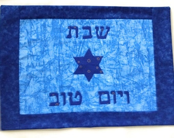 Shabbat and Holiday Challah Cover, Jewish Art, Star of David in Blue
