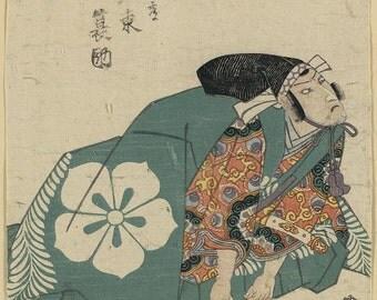 Bandō minosuke no mitsuhida
