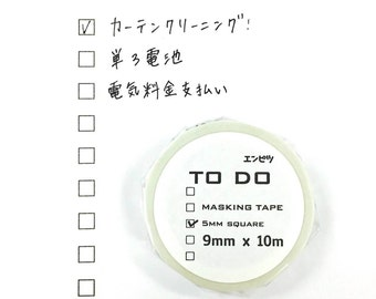 TO-DO Washi Tape <pencil color>