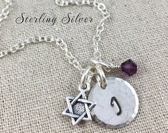Personalized Petite Star of David Charm Necklace - Custom Monogram and Birthstone - Hand Stamped Sterling Silver