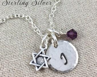 Personalized Star of David Charm Necklace, Petite Star of David Charm, Hand Stamped Initial Jewelry, Bat Mitzvah Gift, Bat Mitzvah Jewelry