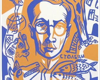 Russian Poet NIKOLAY ZABOLOTSKY linocut portrait