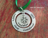 stamped baby's first christmas ornament