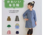 Girls Daily Dresses - Japanese Craft Book
