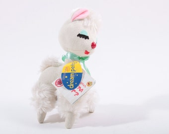 Dakin Dream Pets Sawdust Plush White Dog Poodle Lamb With Tag ~ Pink Room ~ 161104