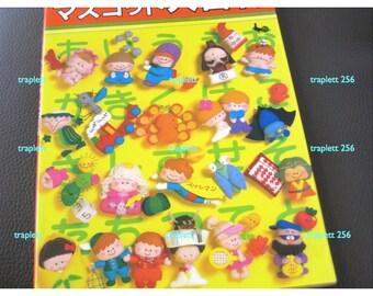 Japanese Craft Pattern Book Kawaii Felt Dolls  Mascots out of print Ondori