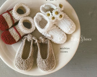 Handmade CROCHET & KKIT Baby Shoes - Japanese Craft Book