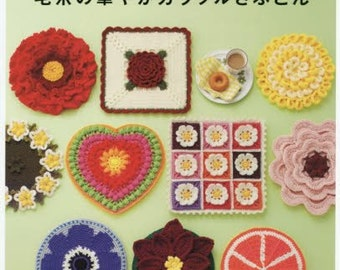 Colorful and Brilliant Crochet Stool Cushions - Japanese Craft Pattern Book NP