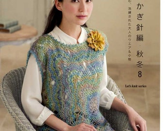 BEAUTIFUL CROCHET Fall / Winter VOL 8 - Japanese Craft Book