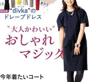 MRS STYLEBOOK 2015 WINTER - Japanese Craft Pattern Book