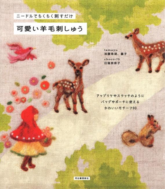 NEEDLE FELTING WORK Embroidery - Japanese Craft Book