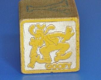 Vintage 1960s Goofy Dog Wood Block Letter N