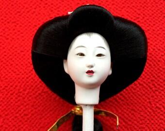 Japanese Doll Head - Hina Ningyo - Girl Doll Head - Hina Matsuri - Doll Parts D8-8