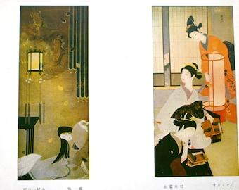 Vintage Japanese Print - Vintage Print - Japanese Woman Print - Woman Paintings Art Magazine Cut Out - Traditional Japanese Print