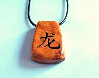 Dragon Symbol Pendant, Eucalyptus Burl with Leather Cord