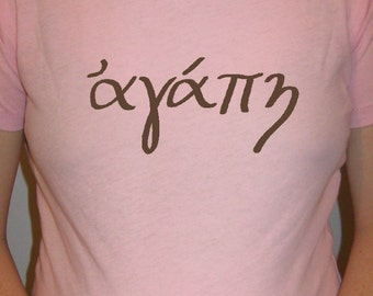 Maternity Shirt Grace in Greek - Organic Cotton Christian Maternity Tshirt - Maternity Top - New Baby Shower - Gift Friendly