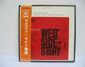 Vintage West Side Story Japan Reel To Reel Tape w/ Timing Strip 4 Track 7.5 Excellent Japanese Import Tape