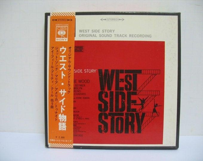 West Side Story Japan Reel To Reel Tape w/ Timing Strip, Vintage 4 Track 7.5 Excellent Japanese Import Tape