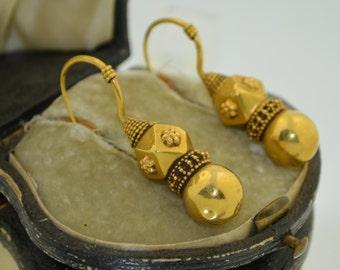 Fabulous 18k Middle Eastern Dangle Orb Earrings