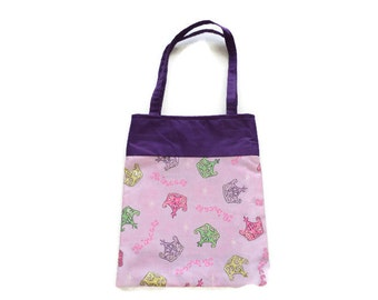 Tiara Gift Bag - Goodie Bag - Mini Totes