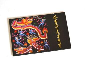 Vintage Chinese Postcard Set