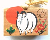 Japanese Shrine Temple  Wood Plaque EMA Mishima Shrine Year of Sheep Excellent Luck E8-33