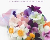 Master Fil collection 02 - Three Dimensional Floral Embroidery - Japanese craft book