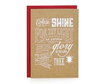 Arise, Shine - Letterpress Christmas card - set of 8
