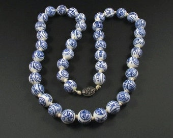 Chinese Porcelain Bead Necklace, Asian Necklace, Chinese Bead Necklace, Blue and White Bead Necklace, Chinese Necklace, Oriental Necklace