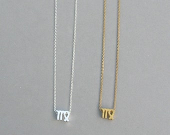 Zodiac Virgo Necklace in Silver Plated or Gold Plated