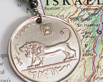 Israel, Authentic Coin --- Lion of Megiddo --- Archeology - Ancient History - Big Coin - World Travel - Powerful Lion - Travel Gifts - OOAK