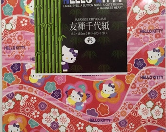 Hello kitty Japanese Origami paper set (chiyogami) C