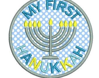 First Hanukkah Patch Applique Design