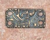 Bronze Links Rectangles with Dark Patina