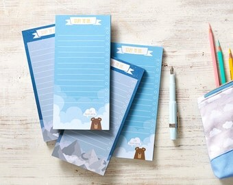 List Pad: Stuff To Do notepad - mountain or bear design. Lined paper, 50 sheets.