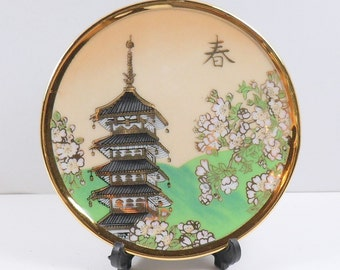 Miniature Porcelain Plate and Stand Hand Painted Seasonal Spring Japan