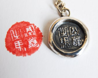 Wax seal necklace- Chinese Phrases Silver Pendant,Proverbs