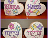 Personalized Tzedakah Box - Ceramic Heart Bank