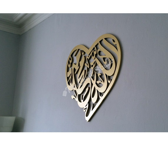 Handcrafted Allah Muhammad Phuh 3D Islamic By